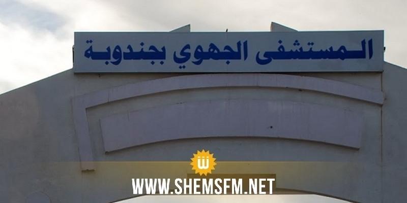 Affaire de 'vente de nourrissons' à l'hôpital de Jendouba : le ministère de la Santé précise