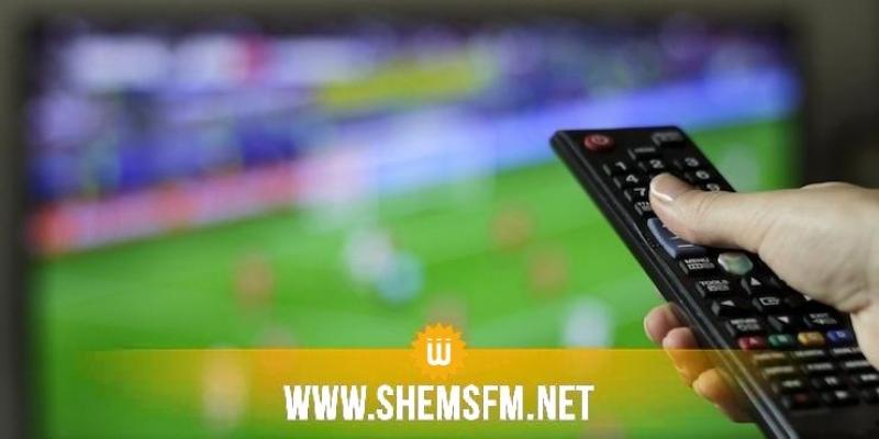 CAN 2019 - quarts de finale : où regarder les matches de ce jeudi?