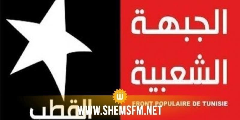 Des dirigeants du parti Al-Qotb annoncent leur démission