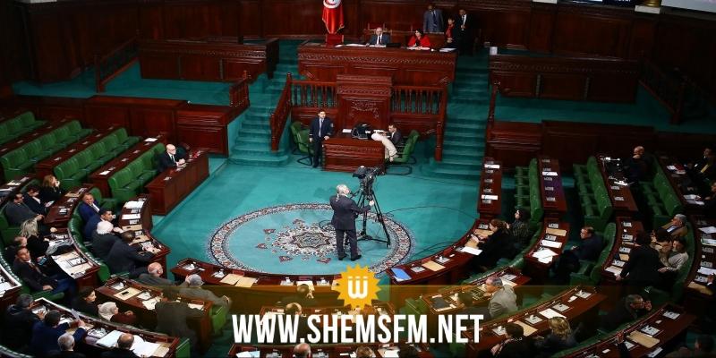 الثلاثاء والأربعاء المقبل:البرلمان يناقش9مشاريع لرخص إشتكشاف محروقات وإستغلال أنابيب الغاز الطبيبي