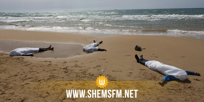 العثور على عدد من جثث المهاجرين غير النظاميين بسواحل جربة وجرجيس