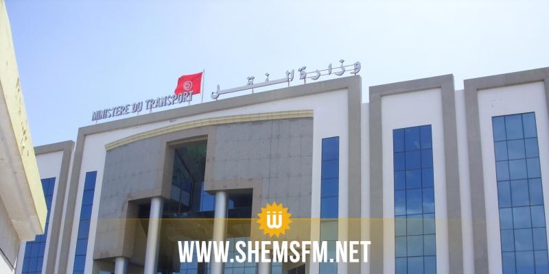 وزارة النقل ترخص لأصحاب العربات الخاصة بنقل البضائع لإستخدامها في نقل الحبوب