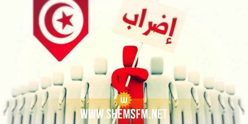 إرتفاع عدد أيام العمل الضائعة بسبب الإضرابات في القطاع الخاص بتونس