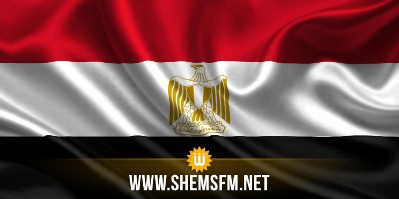 مصر: إسقاط الجنسية عن 22 مواطنا