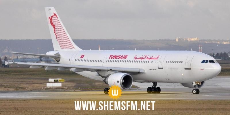 الخطوط التونسية تخصص  3 طائرات لنقل الجماهير التونسية لمصر