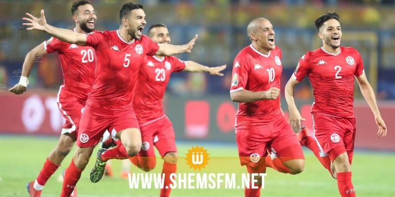 كليب الفرحة لجامعة كرة القدم بعد تأهل تونس إلى نصف نهائي ال'كان'