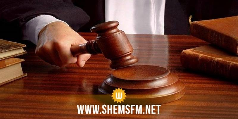 هيئة النفاذ الى المعلومة تلزم المجلس الأعلى للقضاء بتسليم جمعية القضاة وثائق تخص الحركة القضائية
