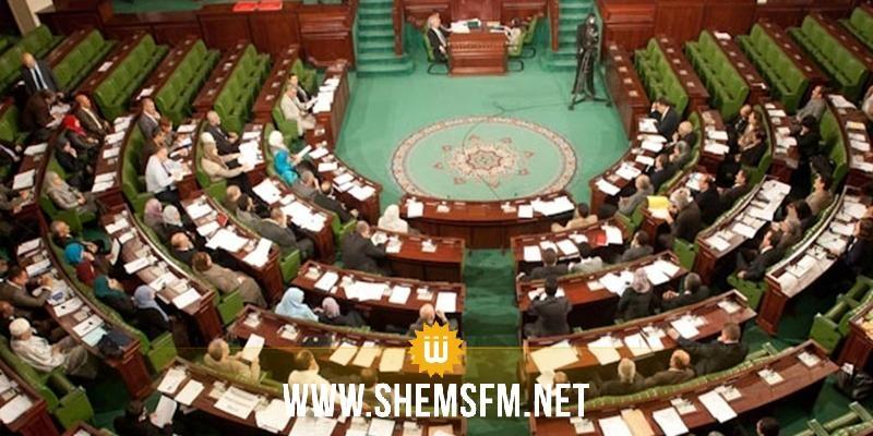 إلغاء جلسة عامة لمساءلة وزيرة الصحة بسبب تغيب كل النواب المعنيين بتوجيه الأسئلة الشفاهية