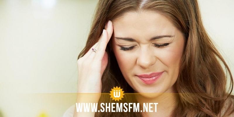 صحة: أغذية تخفف آلام الرأس والصداع