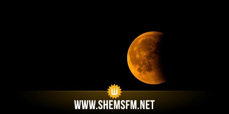 17e session de la Nuit des Etoiles à l'occasion de l'éclipse partielle de la lune