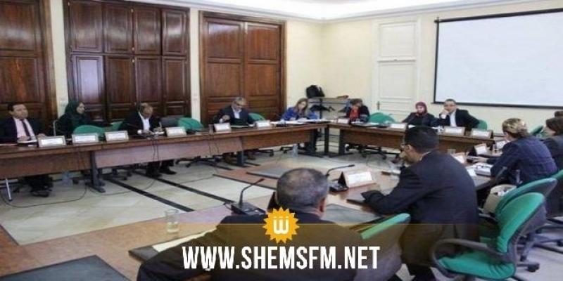 Interdiction de dissimuler le visage dans les espaces publics : séance d'audition de Hichem Fourati et Fadhel Mahfoudh