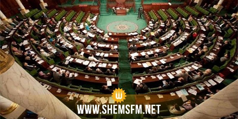 البرلمان: تركيبة الكتل بتاريخ 16 جويلية 2019
