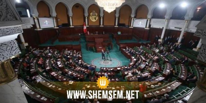 المصادقة على قانونين لضبط إتاوة على الغاز الجزائري المصدر عبر تونس والتصرف في أنبوب الغاز العابر للبلاد