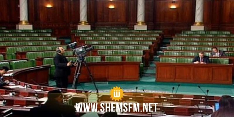 البرلمان يرجئ مناقشة اتفاقية امتياز 'حلق المنزل' الى جلسة يوم غد