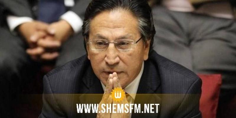 اعتقال رئيس البيرو السابق أليخاندرو توليدو