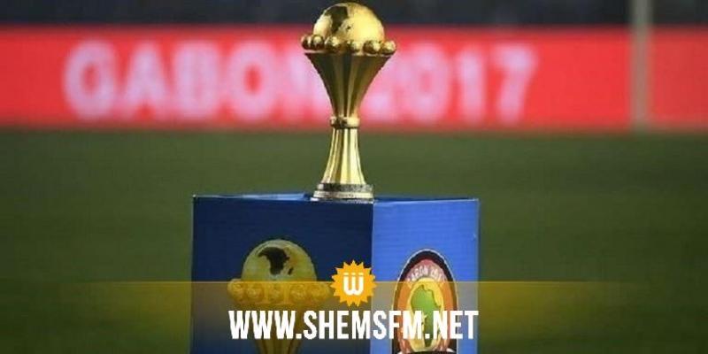 إعلان تصنيف المنتخبات المشاركة في تصفيات كأس الأمم الإفريقية 2021