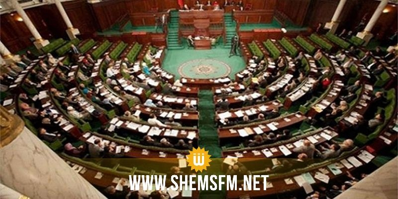 بطلب استعجال نظر: البرلمان ينظر في اتفاقية مع أمريكا واتفاقية قرض من البنك الافريقي للتنمية