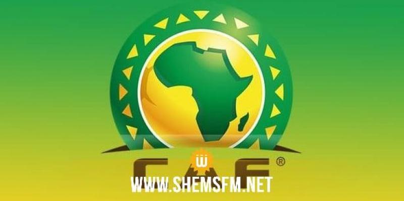 رسمي-كرة القدم: نهائي رابطة الأبطال وكأس الـ'كاف' سيلعب بنظام مباراة واحدة