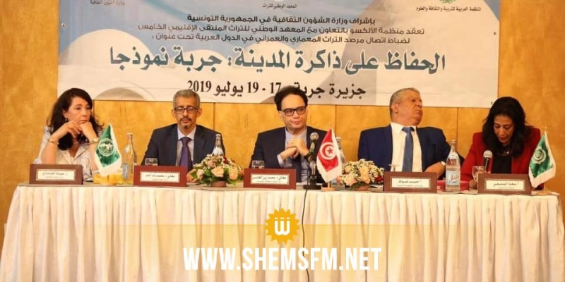 جربة : وزير الثقافة يؤكد ان الحكومة لها ارادة حقيقية لادراج جربة ضمن قائمة التراث العالمي