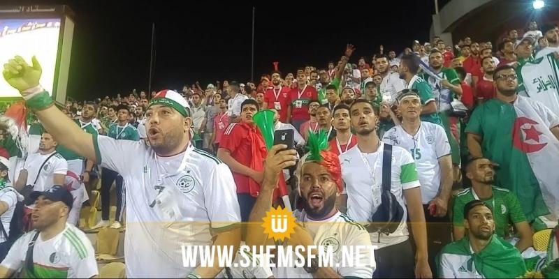 'كان 2019': ال'كاف' تفرض غرامة مالية على الجامعة الجزائرية لكرة القدم بسبب الجماهير