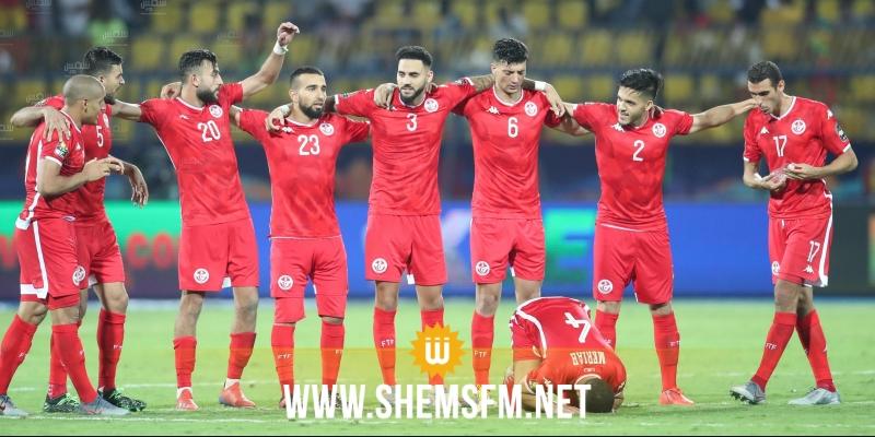 كان مصر 2019: المنتخب التونسي يكتفي بالمركز الرابع