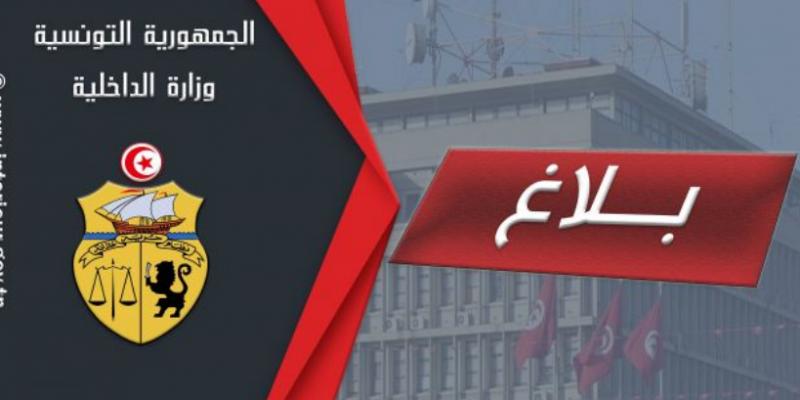 حزوة : اطلاق النار على شخص داهم المركز الحدودي المتقدم للحرس بــجرافة