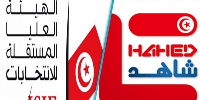 مرصد شاهد يعرب عن ارتياحه من الخطة الاتصالية لهيئة الانتخابات لتسجيل الناخبين