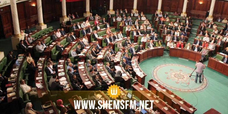 البرلمان يفشل في إنتخاب أعضاء هيئة الحوكمة الرشيدة ومكافحة الفساد