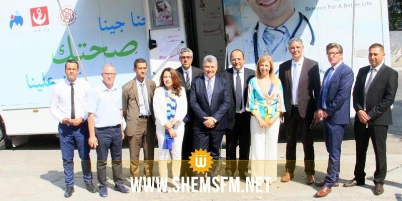 وزارة الصحة تتسلم حافلة طبية ستخصص خدماتها لفائدة لمتساكني المناطق الريفية والنائية