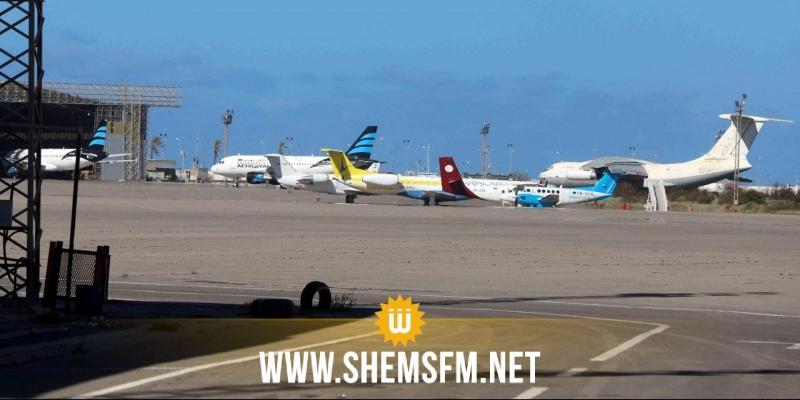 توقف الملاحة في مطار معيتيقة في طرابلس بعد تعرضه لضربة صاروخية