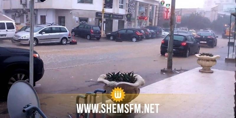 Pluviométrie des dernières 24h