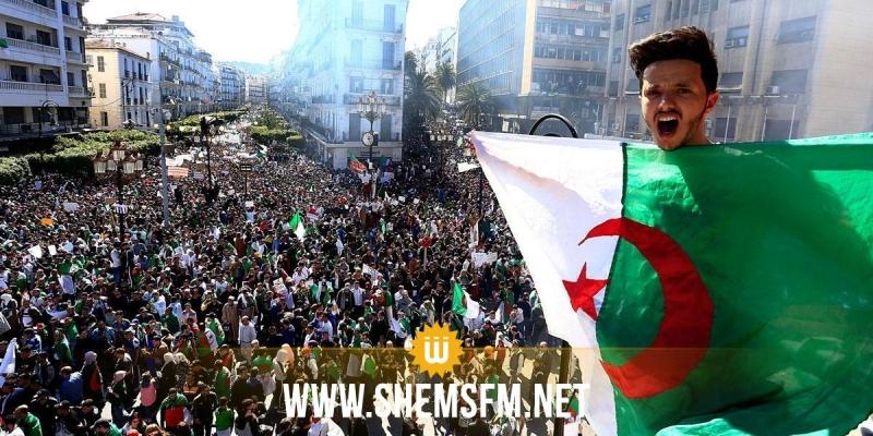 عشرات الآلاف يحتشدون بشوارع الجزائر للمطالبة بإصلاحات