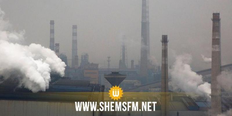 الصين: مقتل 10 أشخاص بإنفجار في مصنع للغاز