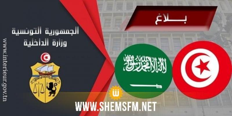 تونس تتسلم سيارات مُصفحة من السعودية