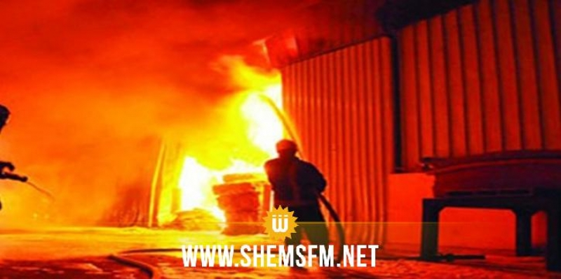 المرناقية: حريق في مصنع للملابس المستعملة