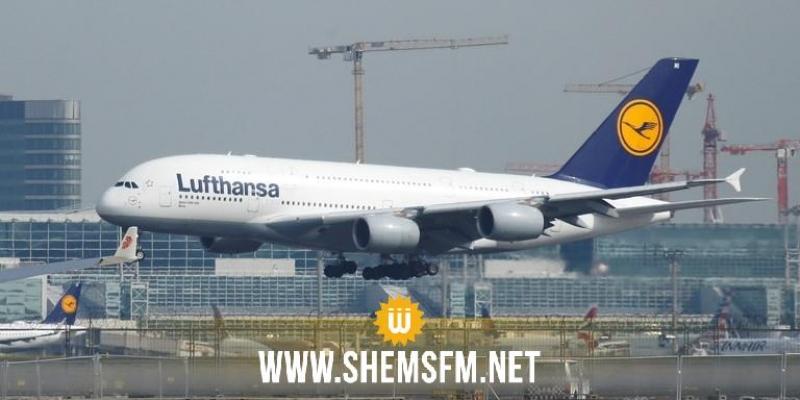 الخطوط الألمانية 'لفتانزا' توقف رحلاتها إلى القاهرة