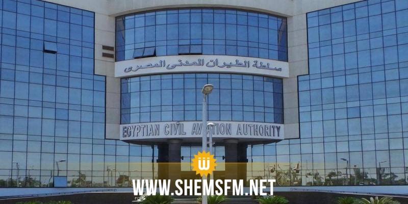 مصر: المطارات تطبق أعلى معايير الأمان المتعارف عليها دوليا