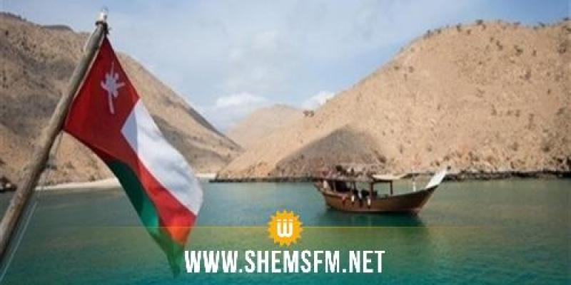 عمان تدعو إيران لإطلاق سراح السفينة البريطانية