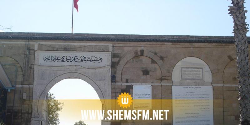 مستشفى عزيزة عثمانة: نجاح جديد وغـير مسبوق في الصحة العمومية