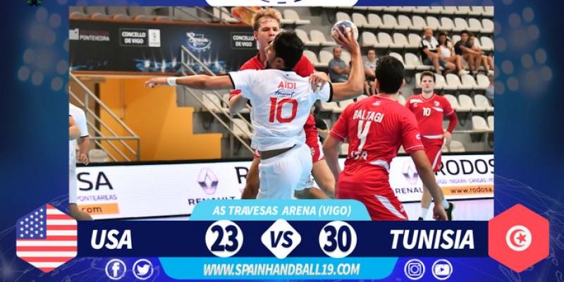 مونديال كرة اليد أواسط: المنتخب التونسي يفوز على نظيره الأمريكي