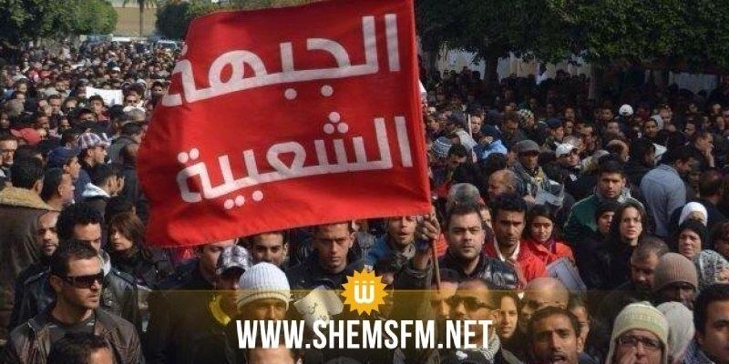 مجلس أمناء الجبهة الشعبية: 'الوطد وأتباعه ارتموا في أحضان الشاهد'