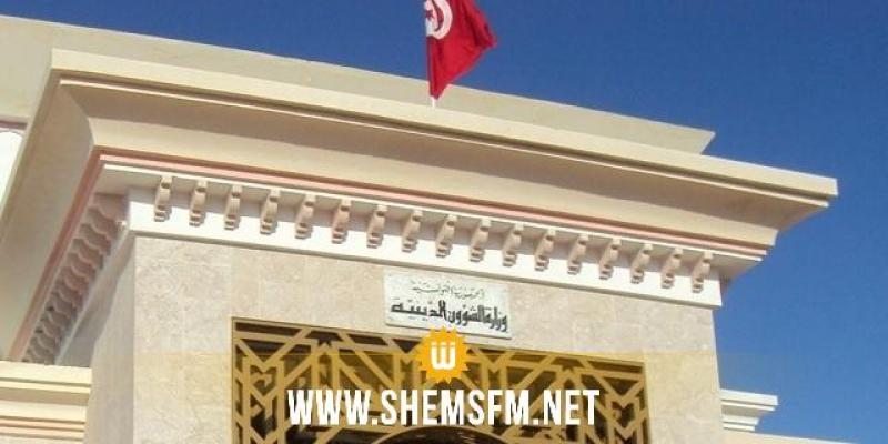 منع كل مواطن مترشح للانتخابات من اعتلاء المنبر في المساجد