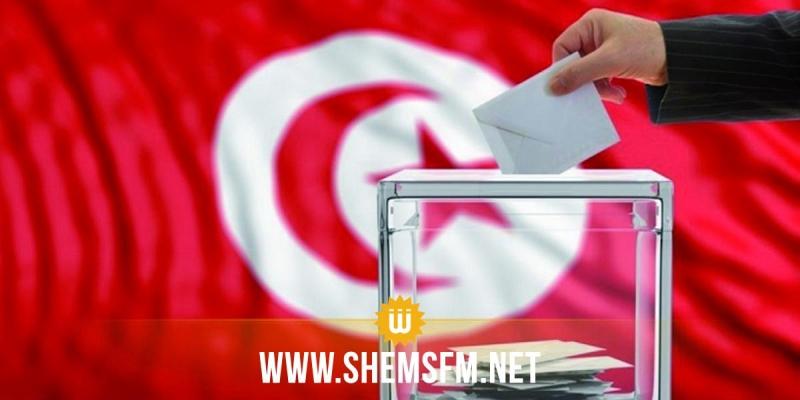 إنطلاق قبول الترشحات للإنتخابات التشريعية في كافة الهيئات الفرعية