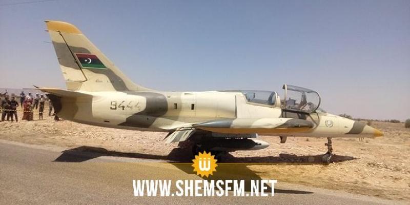 توضيحات وزارة الدفاع حول هبوط طائرة عسكرية ليبية بمدنين