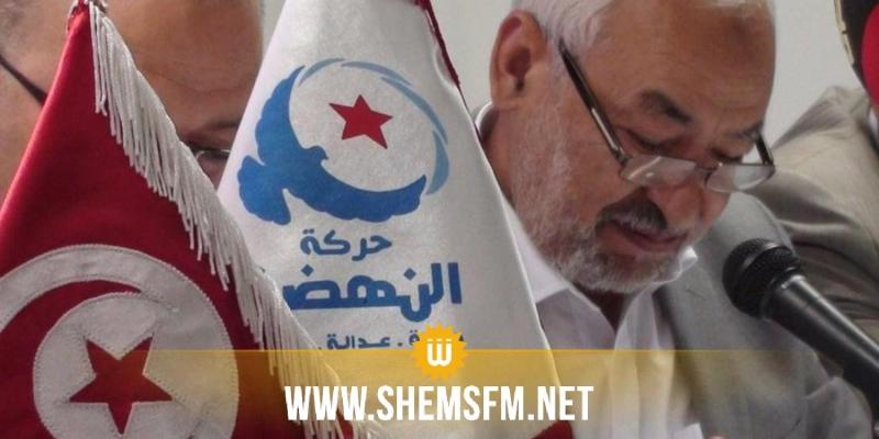 حركة النهضة: إمضاء عريضة لطلب دورة إستثنائية لمجلس الشورى للنظر في تجاوزات المكتب التنفيذي
