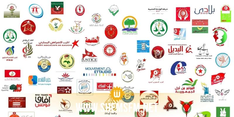 تأسيس حزب سياسي جديد تحت اسم 'الجبهة الشعبية'