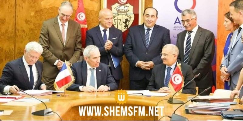 الوكالة الفرنسية للتنمية تمنح وزارة النقل 3 هبات بقيمة 4.83 مليون دينار