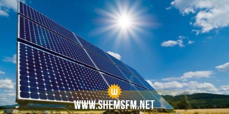 وزارة الصناعة تتلقى عروضا من شركات عالمية لتنفيذ مشاريع في مجال الطاقة الشمسية