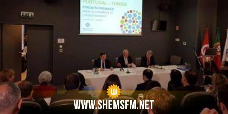 الجهيناوي يفتتح مع نظيره البرتغالي في لشبونة المنتدى الاقتصادي التونسي البرتغالي