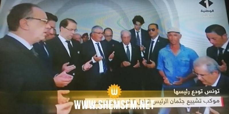Béji Caïd Essebsi inhumé au carré réservé à sa famille au cimetière du Jellaz
